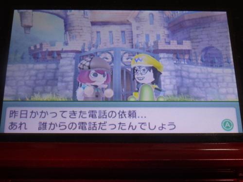 f:id:andomasakazu:20141210225842j:image