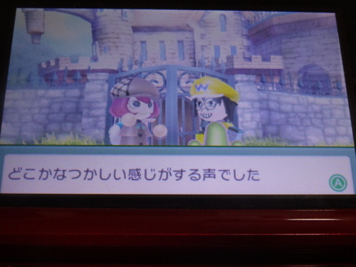 f:id:andomasakazu:20141210225912j:image