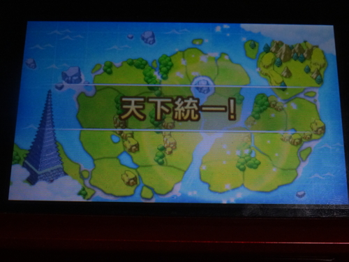 f:id:andomasakazu:20141211203240j:image