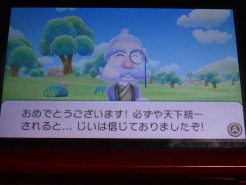 f:id:andomasakazu:20141211203351j:image