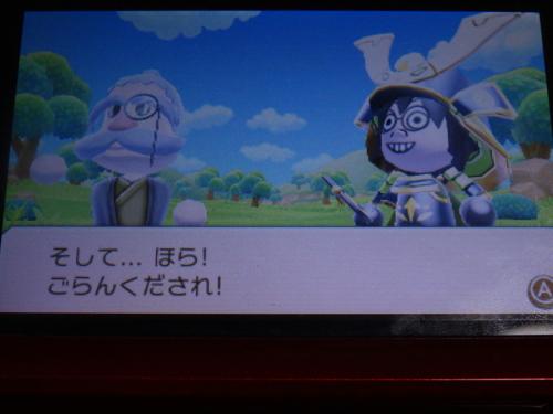 f:id:andomasakazu:20141211203928j:image