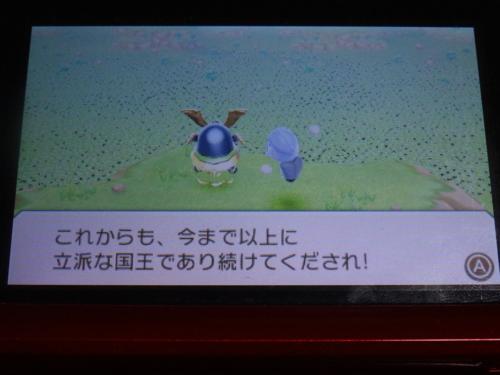 f:id:andomasakazu:20141211204029j:image
