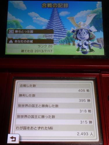 f:id:andomasakazu:20141211204645j:image