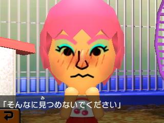 f:id:andomasakazu:20141214203542j:image