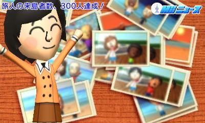 f:id:andomasakazu:20141214203702j:image