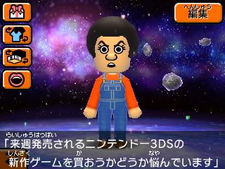 f:id:andomasakazu:20141214203703j:image
