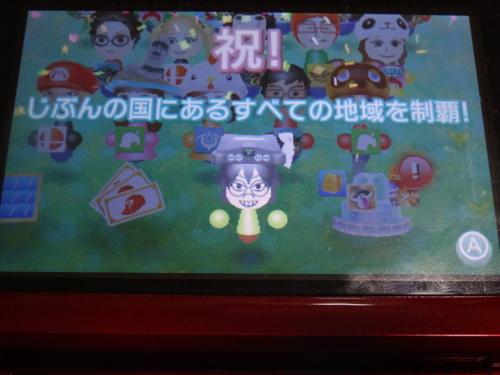 f:id:andomasakazu:20141225151826j:image