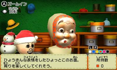f:id:andomasakazu:20150111175102j:image