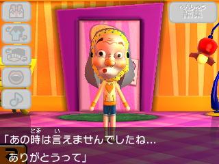 f:id:andomasakazu:20150118152643j:image