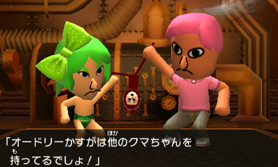 f:id:andomasakazu:20150201171030j:image