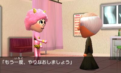 f:id:andomasakazu:20150222192750j:image