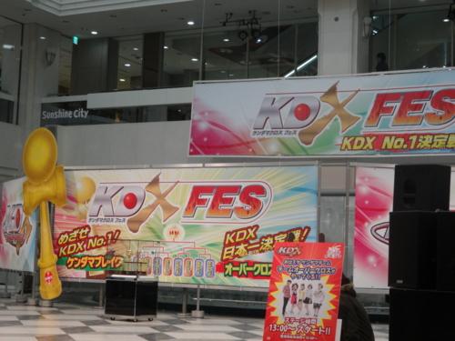 f:id:andomasakazu:20150319103003j:image