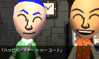 f:id:andomasakazu:20150413193831j:image