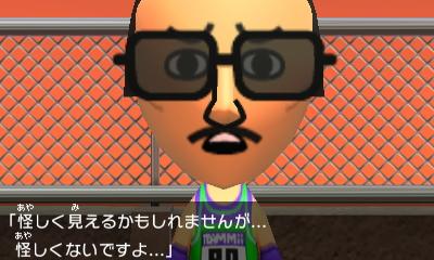 f:id:andomasakazu:20150413194412j:image