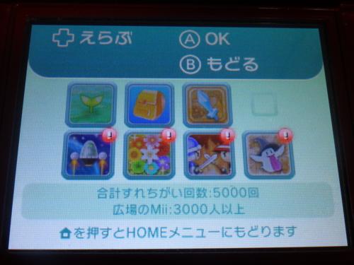f:id:andomasakazu:20150415105844j:image
