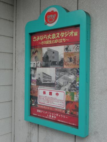 f:id:andomasakazu:20150415132938j:image