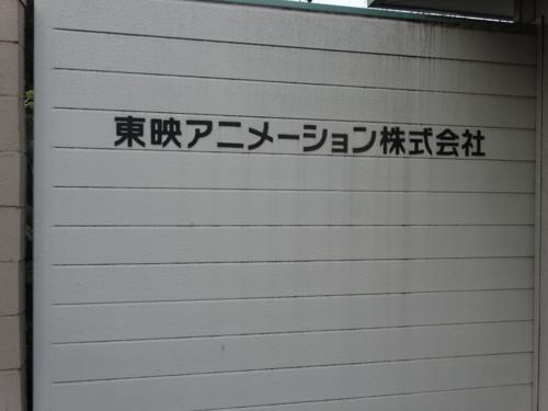 f:id:andomasakazu:20150415133707j:image