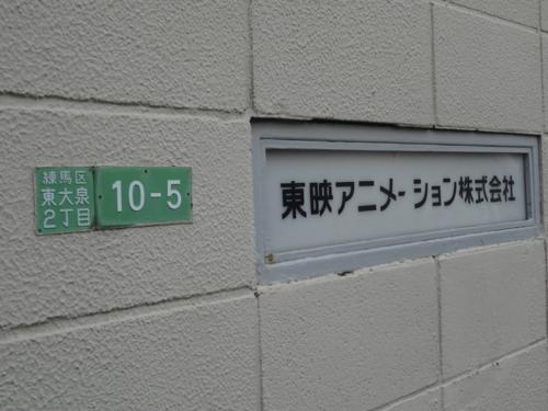 f:id:andomasakazu:20150415134229j:image