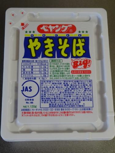f:id:andomasakazu:20150427200432j:image