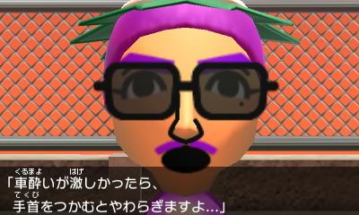 f:id:andomasakazu:20150503160906j:image