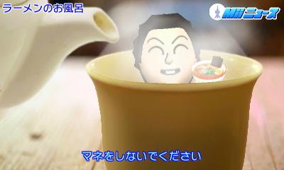 f:id:andomasakazu:20150510220933j:image