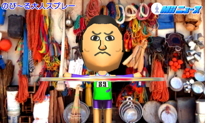 f:id:andomasakazu:20150510220936j:image