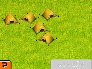 f:id:andomasakazu:20150525205532j:image