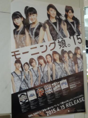 f:id:andomasakazu:20150525211027j:image