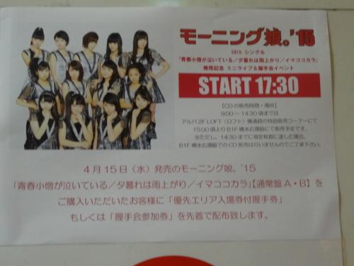 f:id:andomasakazu:20150525211100j:image