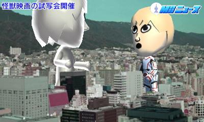 f:id:andomasakazu:20150531154624j:image