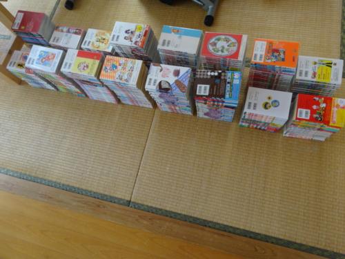 f:id:andomasakazu:20150531155748j:image