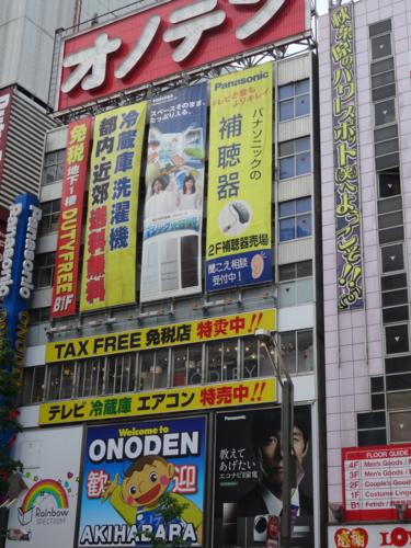 f:id:andomasakazu:20150531165328j:image
