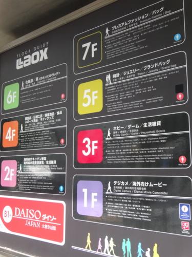 f:id:andomasakazu:20150531170430j:image