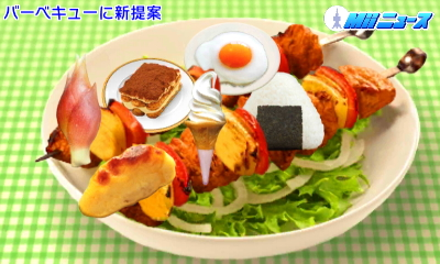 f:id:andomasakazu:20150607150346j:image