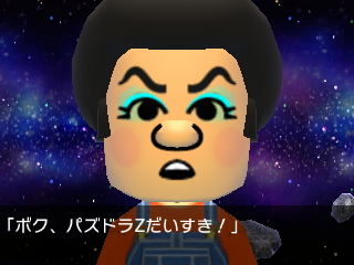 f:id:andomasakazu:20150607150450j:image