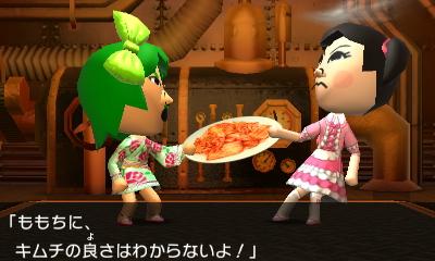 f:id:andomasakazu:20150614171135j:image