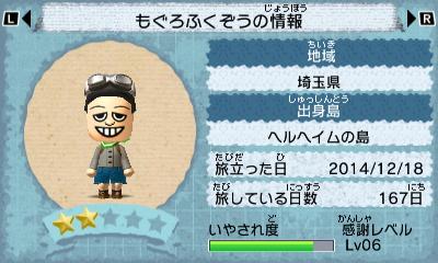 f:id:andomasakazu:20150628211641j:image