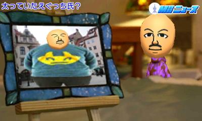 f:id:andomasakazu:20150709170128j:image