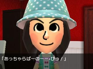 f:id:andomasakazu:20150714220405j:image
