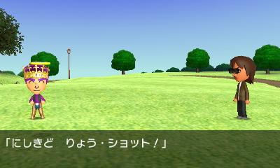 f:id:andomasakazu:20150714220406j:image