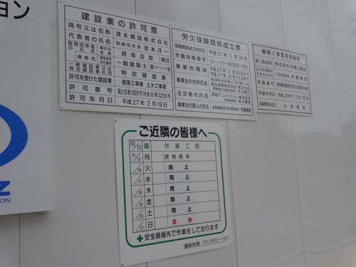 f:id:andomasakazu:20150715200801j:image