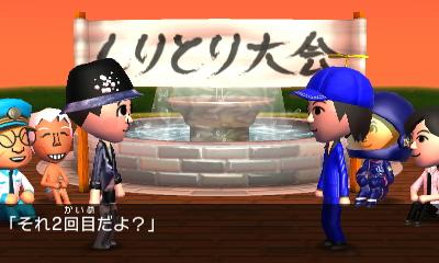 f:id:andomasakazu:20150719160831j:image