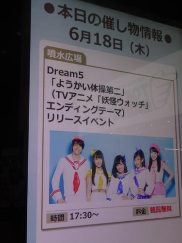 f:id:andomasakazu:20150719161610j:image