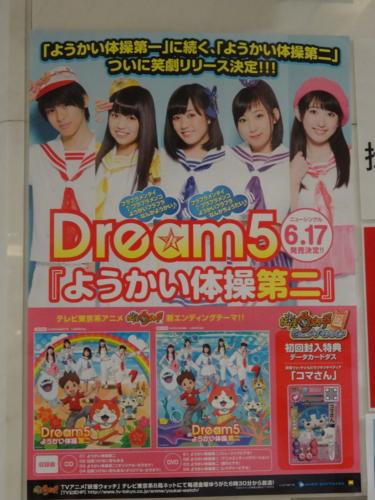 f:id:andomasakazu:20150719161641j:image