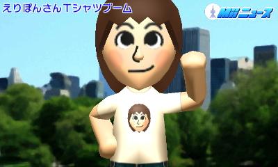 f:id:andomasakazu:20150802160857j:image