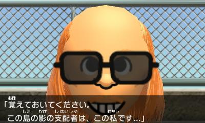 f:id:andomasakazu:20150816145944j:image