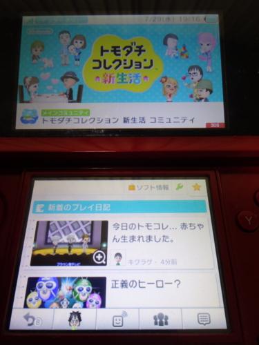 f:id:andomasakazu:20150823181428j:image