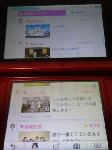 f:id:andomasakazu:20150823181820j:image