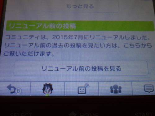 f:id:andomasakazu:20150823181850j:image