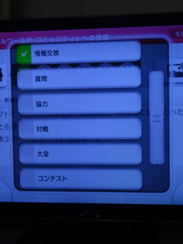 f:id:andomasakazu:20150823182739j:image